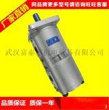 CBQTL-F540/F420/F410-AFPL齿轮泵