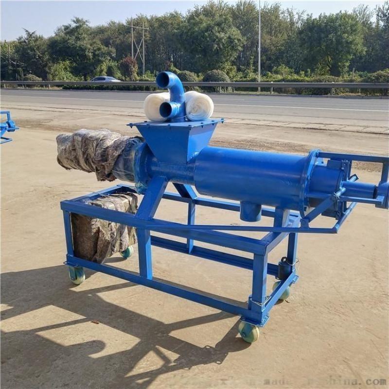 豆渣脱水机 畜牧动物粪便干湿分离机 连续挤压固液分离机
