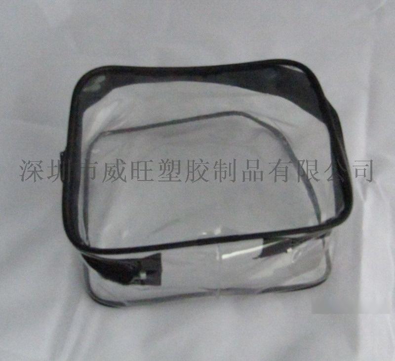 工厂定做多种PVC化妆袋,PVC手提袋