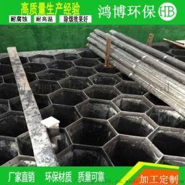 鸿博360 六边形导电玻璃钢阳极管