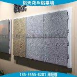 真石漆鋁單板 仿石紋真石漆鋁單板 檐口真石漆鋁板