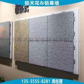 真石漆铝单板 仿石纹真石漆铝单板 檐口真石漆铝板