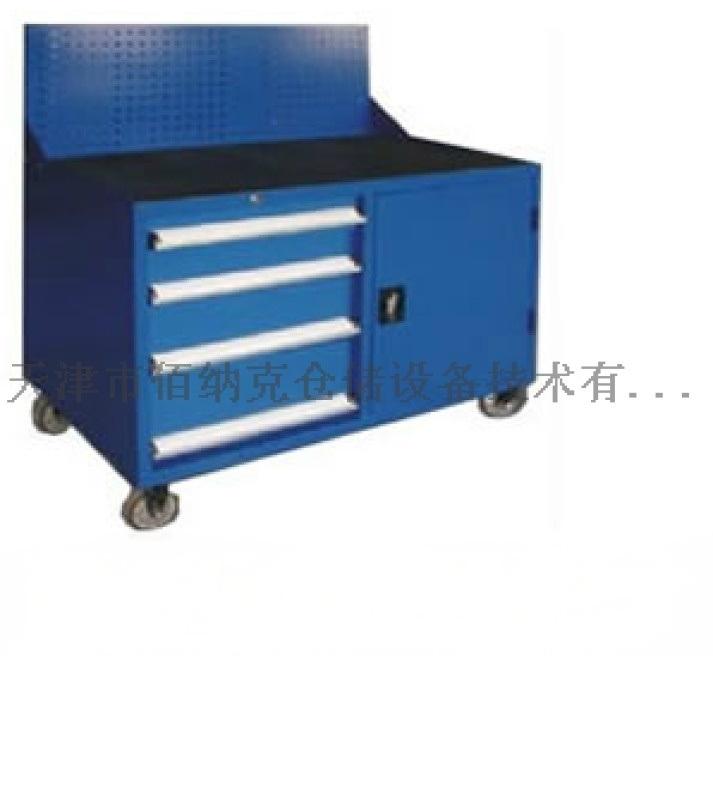 供應天津重型抽屜式工具櫃,工具車