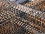 钢筋阻锈剂施工要注意什么