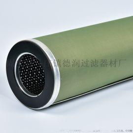 聚结式滤油机滤芯 HPC100A38050AC