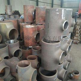 沧州广来 碳钢三通生产厂家 焊接三通