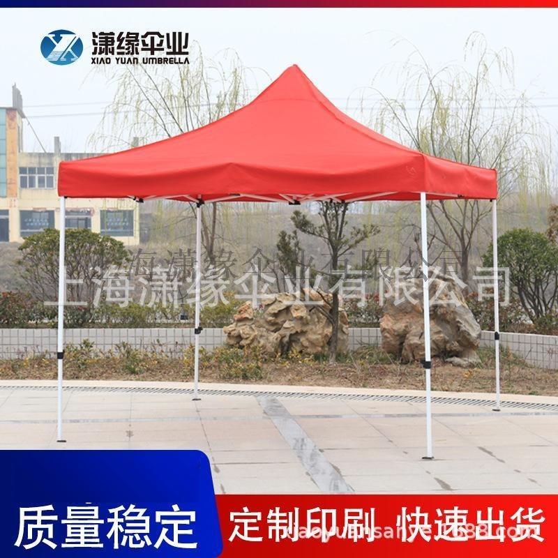 户外摆摊用伞篷半自动折叠四角篷展览地摊帐篷