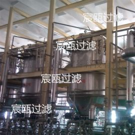 钯碳过滤器 催化剂过滤回收系统