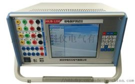 HKJB-802微機繼電保護測試儀