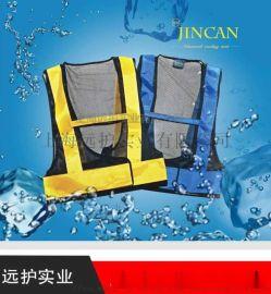 制冷空调背心专用防暑降温背心空调马甲