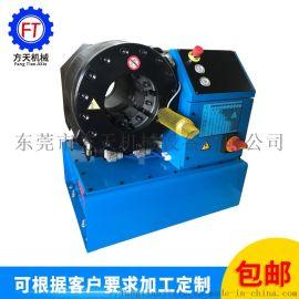 全自动高压油管接头扣压机 高压油管接头压接扣压机