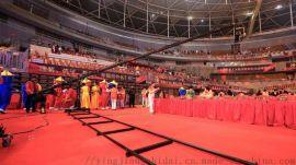 济南摄影摄像 远程会议 视频直播 集中签约