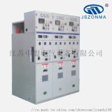 GMX65固体绝缘环网柜   高压成套开关柜