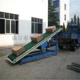 多用型肥料输送机 粮食用爬坡皮带机qc