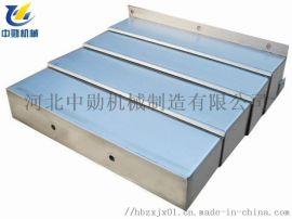 清港机床CJK620/618数控车床导轨防护罩