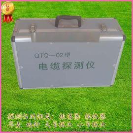 电缆故障检测仪,QTQ-02电缆探测仪优惠直发