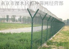 南京防盗美格网,监狱防護網,体育围栏网,冲孔网,圆孔网,声屏障,隔音