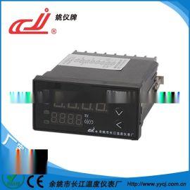 姚仪牌XMTF-9000系列智能温控仪单一指定传感器输入可带报