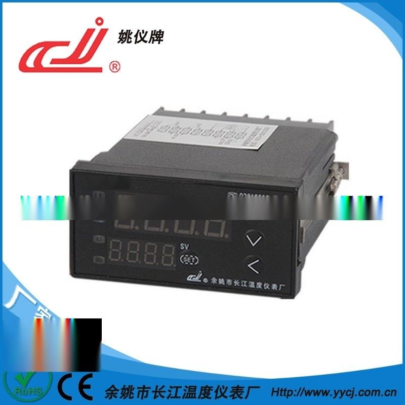 姚儀牌XMTF-9000系列智慧溫控儀單一指定感測器輸入可帶報警