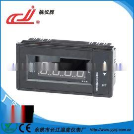 姚仪牌XMT-308(N)系列智能四位显示温度控制仪表