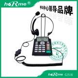 供應合鎂G518 USB錄音電話 話務電話