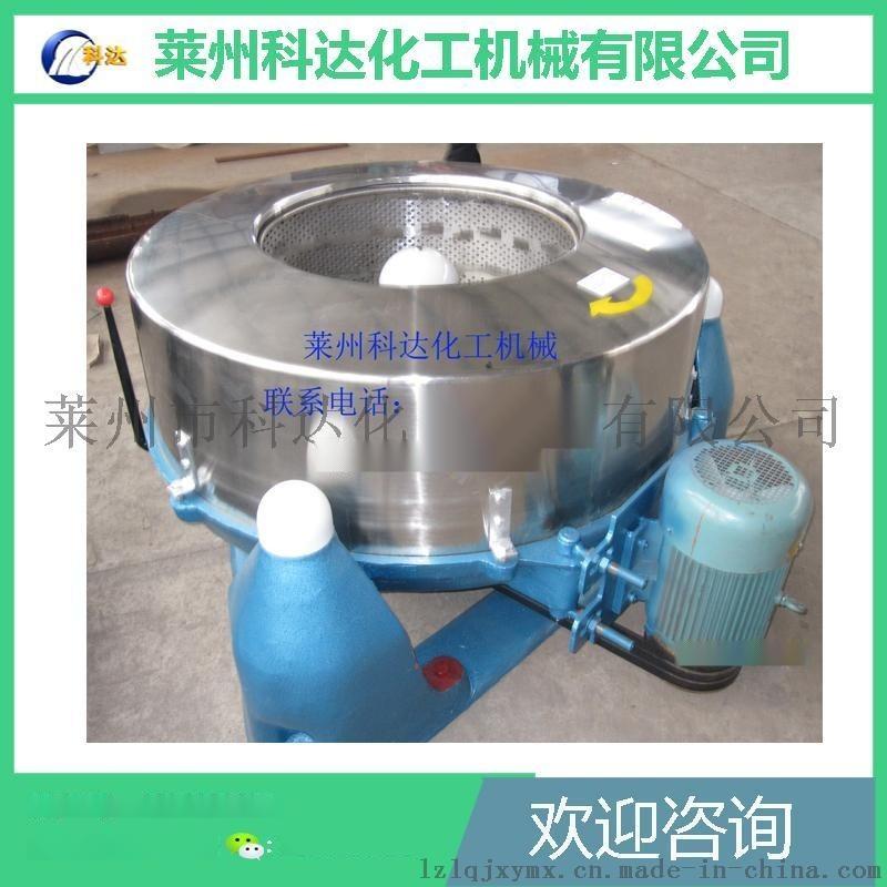 過濾機 分離過濾設備 袋式過濾機 萊州科達化工機械