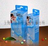 专业供应 环保PP彩印包装盒 pp透明塑料包装盒 质优价廉