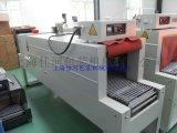 佳河牌PE-6040收縮包裝機