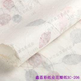 手工纸 东巴纸 艺术纸 礼品包装纸 灯罩纸 花瓣纸 树叶纸XC-104