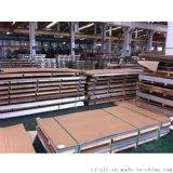 批发供应310S不锈钢板耐高温 工业制造 现货热轧不锈钢板材