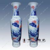 **景德镇陶瓷 礼品陶瓷花瓶 陶瓷花瓶