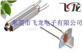 PTC铝壳足浴盆发热板加热管电热管