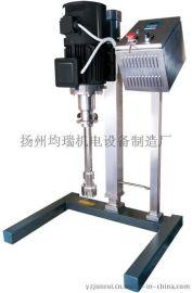 中试型间歇批次式高剪切均质乳化机