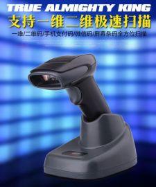 Youjie优解YJ4620二维无线扫描**二维码无线扫描**Honeywell出品