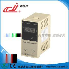 姚仪牌新XMTE-3000系列二键控制智能温度调节仪