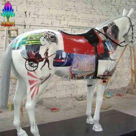 尚雕坊爆款彩绘动物雕塑 彩绘马玻璃钢雕塑 园林小品