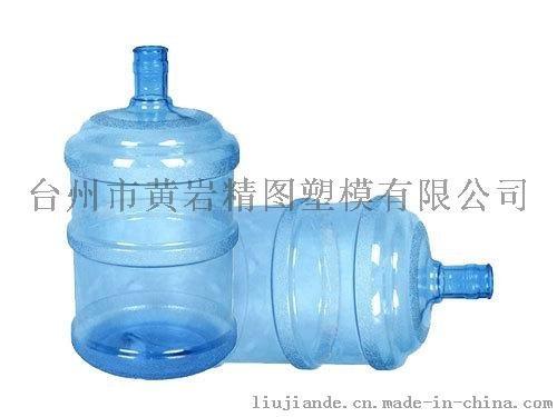 五加仑PET水桶模具 PET三加仑水瓶模具
