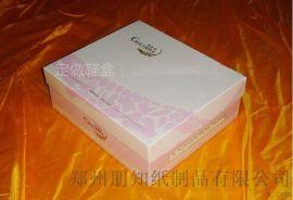 郑州鞋盒加工厂|女士皮鞋盒定做|男士皮鞋鞋盒生产厂家