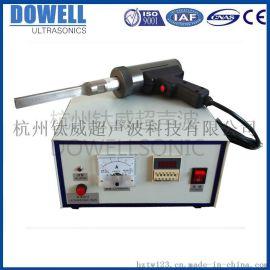 直销 1000W35K手持式超声波塑料大功率点焊机热熔性塑料件焊接