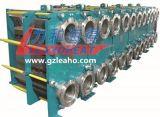力和海得BR01板式換熱器,歡迎來電諮詢