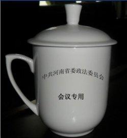 会议杯子加工,陶瓷杯子,骨瓷杯