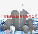 佛山過濾袋生產廠家-佛山電鍍液過濾袋-佛山污水過濾袋