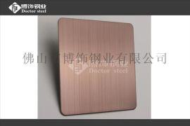厂家批发彩色不锈钢拉丝板,不锈钢拉丝板,不锈钢咖啡金拉丝板