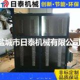 日泰直销 电加热导热油炉 导热油炉电加热器