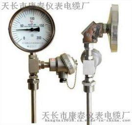 安徽WSSE带热电偶双金属温度计康泰厂家