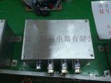 BJX-壁挂式不锈钢防爆端子接线箱