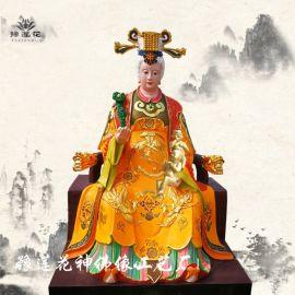 天盘老母神像 子孙娘娘佛像顺圣老母送子娘娘佛像