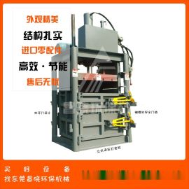 厂家直销海绵液压打包机 60吨立式液压打包机