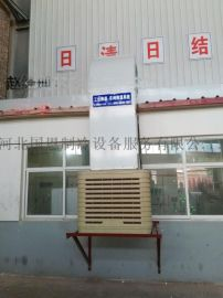 夏季机械厂车间降温排风设备