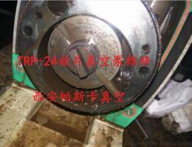 西安专业真空泵维修中心国内外各种旋片真空泵维修保养